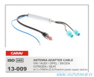Carav 13-009 (VW/AUDI/OPEL/SKODA) двойной с питанием
