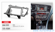 Carav 11-191 (2-DIN KIA Optima III (TF) 2010+)