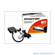 Phantom H1 (5000K)