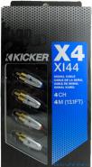Kicker XI44  2-х 4 м