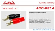 "AURA AGC-P214 Клеммы ""вилка"", 4,2мм, 20мм2"